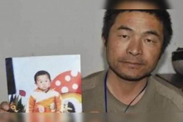 Guo Xinzhen